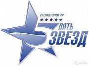 Ассистент стоматолога Нижний Новгород