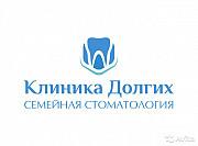 Ассистент врача-стоматолога Самара