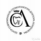 Ассистент стоматолога Тюмень