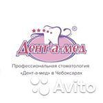 Ассистент врача стоматолога Чебоксары