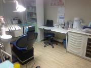Сдаётся в аренду стоматологическая клиника Москва