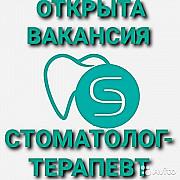 Врач стоматолог-терапевт Хабаровск