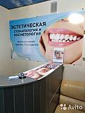 Стоматолог Курск