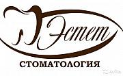 Стоматолог-терапевт Воронеж
