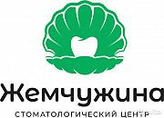 Врач-стоматолог Вологда