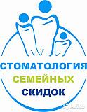 Стоматолог-терапевт Москва