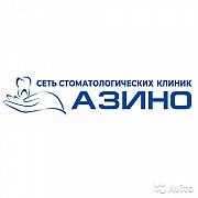 Требуется стоматолог терапевт Казань