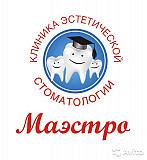 Детский стоматолог-терапевт Нижневартовск