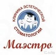 Врач - стоматолог ортопед Нижневартовск