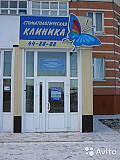 Врач стоматолог-терапевт Нижневартовск