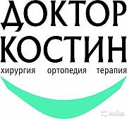 Стоматолог-ортопед Печора