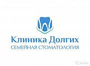 Врач-стоматолог детский Самара