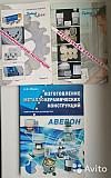 Книги по стоматологии для зубных техников Москва