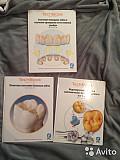Учебные пособия для зубных техников Саратов