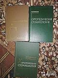 Терапевтическая,ортопедическая,хурургическая стома Волгоград