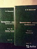 Ортопедическая неврология (вертеброневрология) Казань