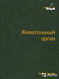 Славичек. Ортодонтия Санкт-Петербург