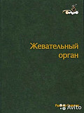Славичек. Ортодонтия доставка из г.Санкт-Петербург