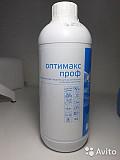Оптимакс проф концентрированное средство Сызрань