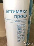 Оптимакс для дезинфекции 1л Мытищи