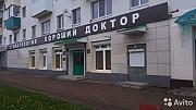 Продается действующая стоматология Альметьевск