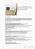Оборудование медицинское Москва
