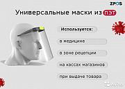 Экран медицинский, защитный из пластика Санкт-Петербург