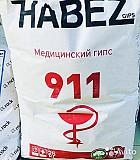 Гипс Медицинский Хабез Краснодар