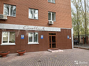 Сдам стоматологический Кабинет Тольятти