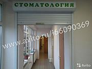 Стоматологический кабинет с оборудованием в центре Калининград