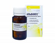 Альванес - кровоостанавливающая антисептическая коллагеновая губка с хлоргексидином и метронидазолом доставка из г.Москва