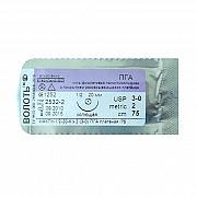 ПГА 2/0 колющая игла , окр.1/2, плетеная нить, 75см доставка из г.Москва