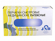 Перчатки латексные светло-желтые размер S, 100 шт, JNB доставка из г.Москва