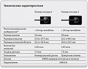Радиовизиограф RVG6200, Carestream доставка из г.Москва