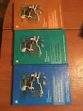 Ортопедическая стоматология 3 книги Санкт-Петербург