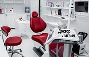 Аренда стоматологического кабинета, метро Аннино Москва