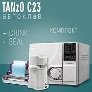 TANzO C23 Ставрополь