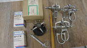 зуботехнические инструменты Санкт-Петербург