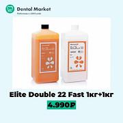 Силикон для дублирования Elite Double 22 Fast Москва