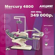 Mercury 4800 доставка из г.Ставрополь