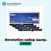 Kerr Revolution набор 4 шпр. Москва