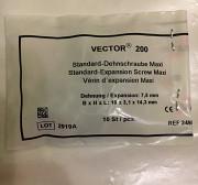 Винты Vector 200 maxi в/ч (9шт) Санкт-Петербург