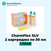 CharmFlex Light XLV (ЧамФлекс Лайт) - коррегирующий слой очень низкой вязкости, 2*50мл (DentKist) Москва