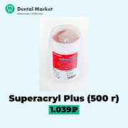 Superacryl Plus (500г) Москва