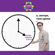 Менеджер по продажам стоматологических расходных материалов Москва