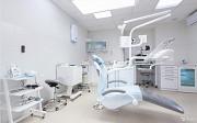 Стоматология м. Новогиреево Москва