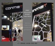 КОНМЕТ - новые технологии меняют нашу жизнь! Москва