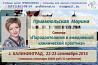 """Приямпольская """"Пародонтология в ежедневной клинической практике"""""""