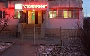 Cдам в аренду действующую стоматологическую клинику Ростов-на-Дону