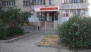 Продаётся действующая стоматологическая клиника в центре города Ростов-на-Дону